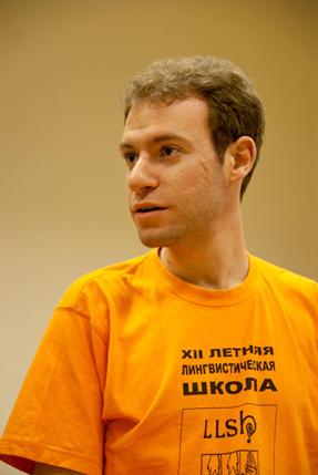 Антон Сомин