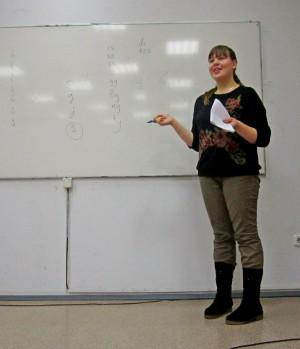 Виктория Попова, каталанский язык