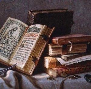 Церковнославянский. Книги
