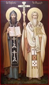 Церковнославянский