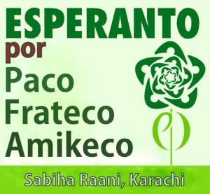 Эсперанто — для мира, братства, дружбы