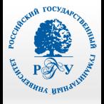 Эмблема РГГУ
