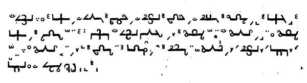 Пример письменности философского языка Уилкинса