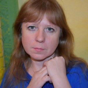 Елена Зейферт