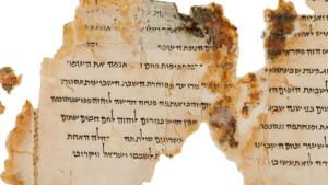Ивритская письменность