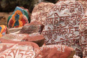 Тибетская письменность